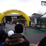 第39回いかるがの里・法隆寺マラソン完走