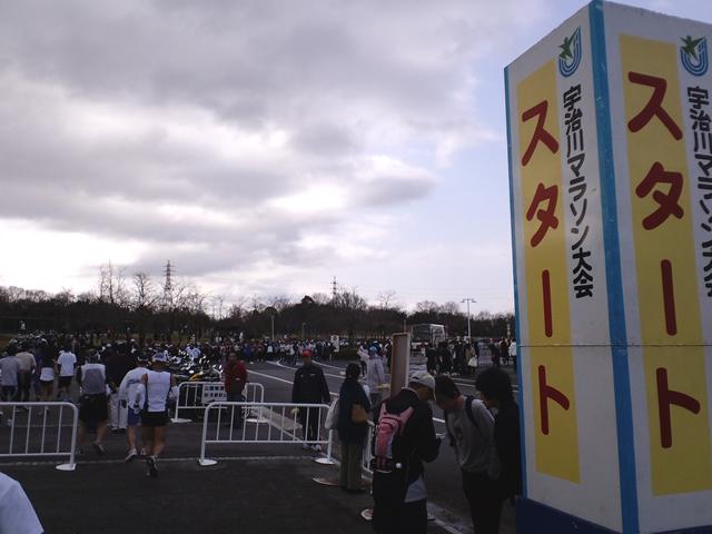 第27回宇治川マラソン完走