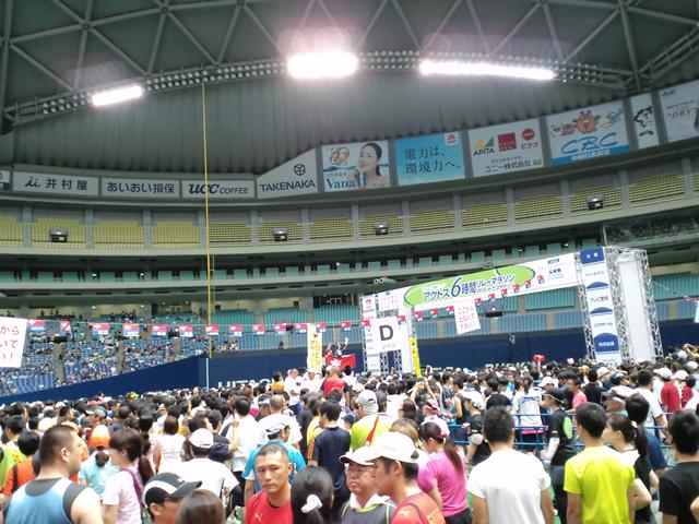 アクトス6時間リレーマラソン inナゴヤドーム無事完走