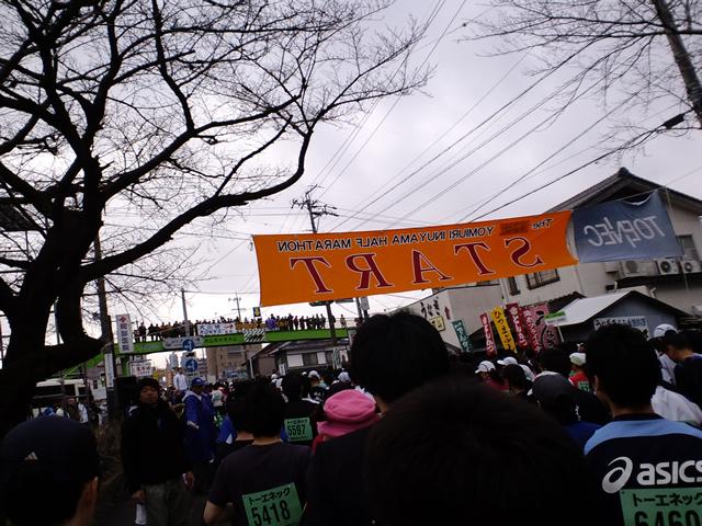 第33回読売犬山ハーフマラソン無事完走