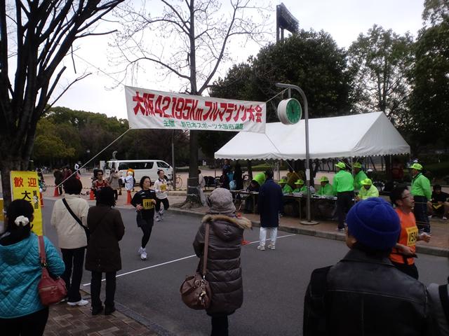 第4回大阪ハーフマラソン無事完走