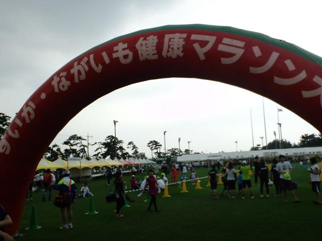 第24回北栄町すいか・ながいも健康マラソン無事完走