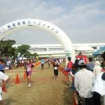 ユニセフカップ2011西宮国際ハーフマラソン無事完走