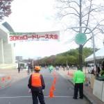 第48回大阪スポーツ祭典30kmロードレース無事完走