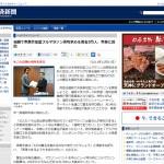 福岡で市民参加型フルマラソン実現求める署名5万人、市長に提出