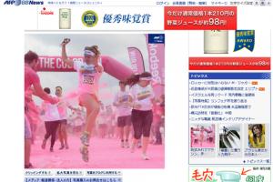 粉まみれのマラソン、ドイツのミュンヘンで「カラー・ラン」開催